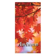 "60"" Red Leaves Banner"