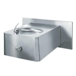 Stern Williams Wall-Mount Single Drinking Fountain with Stainless Steel Finish